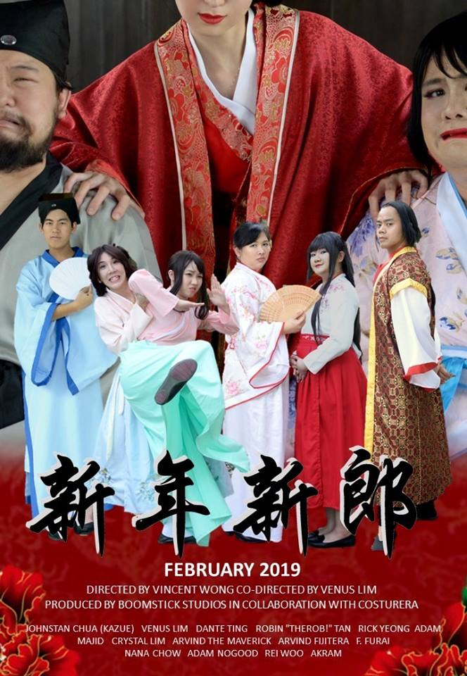 image 12 The official poster for Runaway Groom!.jpg